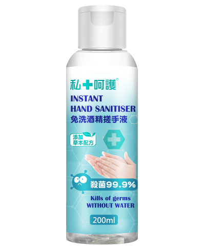 200ml Care Plus Instant Hand Sanitiser