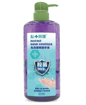 600ml Care Plus Instant Hand Sanitiser