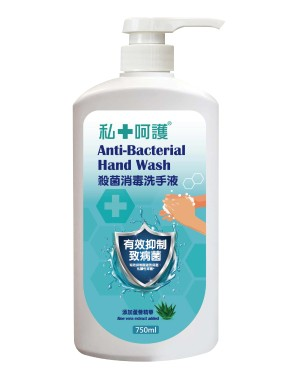 750ml Care Plus Anti-Bacterial Hand Wash