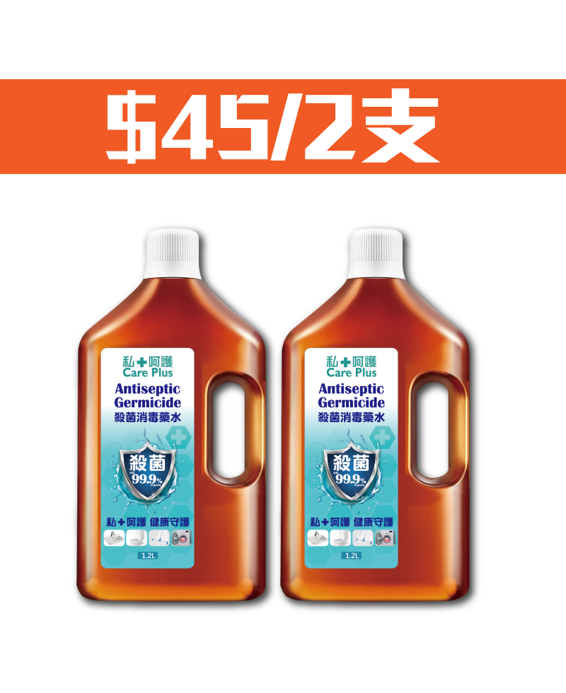 1.2L Care Plus Antiseptic Germicide Package