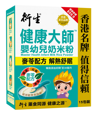 Master Health Infant Milk Rice Powder