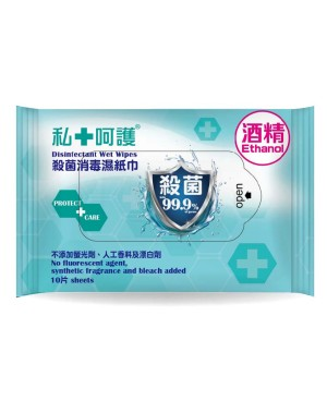 Care Plus Disinfectant Alcohol Wet Wipes (10 Sheets)