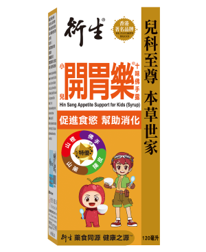 Hin Sang Appetite Support for Kids (Syrup)