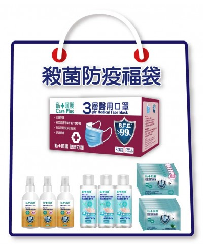 Care Plus Disinfectant Protection Lucky Bag