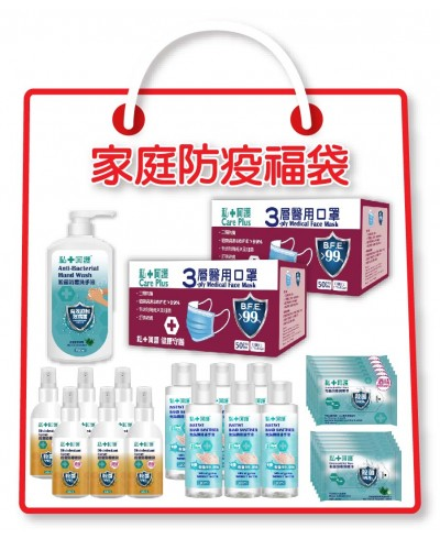Care Plus Family Protection Lucky Bag