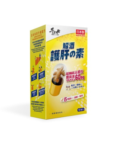 Cheers Smart Hangover & Liver Care (10 packs)