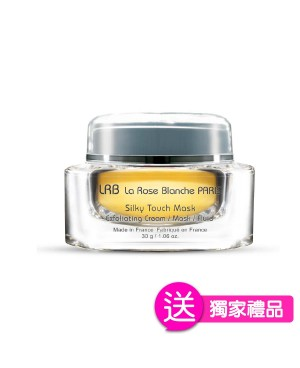 LRB Silky Touch Mask 30g