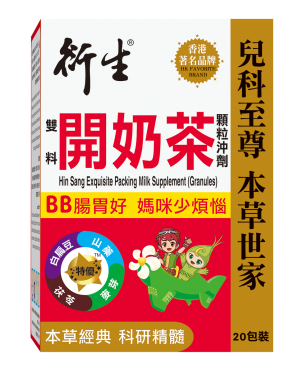 Hin Sang Exquisite Packing Milk Supplement (Granules)