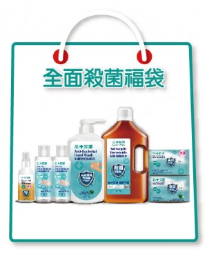 Care Plus Comprehensive Sanitizing Lucky Bag
